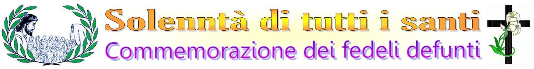 Logo santi e defunti 2014
